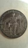 Настольная-медаль-хатынь, фото №2