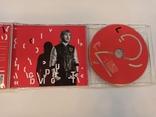 CD David Guetta, фото №3
