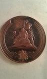 Настольная-медаль-40-лет-победы-1941-1945., фото №2