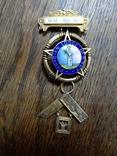 "Массонский знак ""W. M. 1981 - 82. Ложа N 5367."", фото №2"