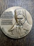 """Настольная медаль """"До 170- річчя народження Т.Ґ.Шевченка"""", фото №2"""