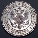 1 марка 1890 фото 1