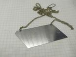 Металлический шильдик от подарка Дерюгиной и Блохину на Свадьбу. Футбол, фото №5