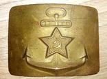 Бляха ВМФ СССР + Жетоны 2 шт.