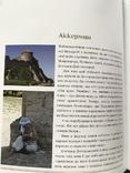 2017 Киев. Бессарабия. Одесская область. Рецепты Кулинария, фото №13