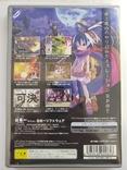 Disgaea: Hour of Darkness (PS2, NTSC-J), фото №3
