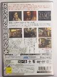 RYUU GA GOTOKU YAKUZA (PS2. NTSC-J), фото №3
