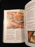 """Губа """"Овощи и фрукты на вашем столе"""" 1990р., фото №8"""