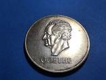 Веймар 5 марок 1932 J. Гёте. Копия, фото №2