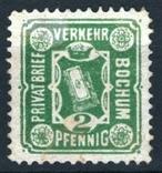 Гг032 Германские города. Бохум 1887 №А12, фото №2