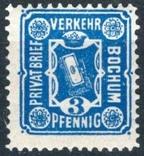 Гг033 Германские города. Бохум 1887 №А13, фото №2