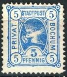 Гг036 Германские города. Бохум 1887 №А37, фото №2