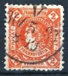 Гг047 Германские города. Франкфурт-на-Майне 1887 №А10с, фото №2