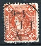 Гг048 Германские города. Франкфурт-на-Майне 1887 №А10b, фото №2