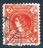 Гг049 Германские города. Франкфурт-на-Майне 1887 №А10а, фото №2