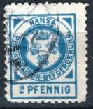 Гг054 Германские города. Кенигсберг 1894 №1, фото №2