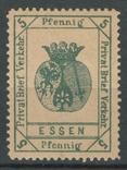 Гг059 Германские города. Эссен 1888 №А16, фото №2