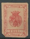 Гг060 Германские города. Эссен 1888 №А15В, фото №2