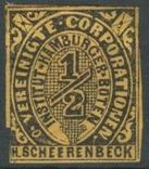 Гг067 Германские города. Гамбург 1862 №А4 III, фото №2