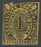 Гг068 Германские города. Гамбург 1862 №А5 III, фото №2