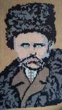 Т.Г.Шевченко вышитая картина 40х61см, фото №5