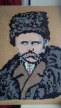Т.Г.Шевченко вышитая картина 40х61см, фото №7