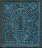 Гг072 Германские города. Гамбург 1862 №А5 VI, фото №2