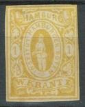 Гг074 Германские города. Гамбург 1863 №А7 I, фото №2