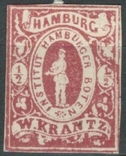 Гг076 Германские города. Гамбург 1863 №А6 III, фото №2