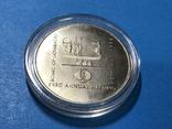 2 гривны. 2 гривні 1998 рік Україна ЕБРР. Копія., фото №3