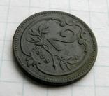 2 геллера 1899, фото №4