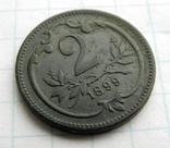 2 геллера 1899, фото №12
