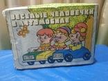 Электромеханическая машинка Буратино в автомобиле СССР в родной коробке, фото №8