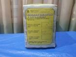 Электромеханическая машинка Буратино в автомобиле СССР в родной коробке, фото №10