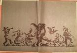 """Польські народні казки, """"Веселка"""", 1980 / Польские сказки, фото №5"""
