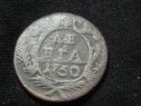 Денга 1750 год, фото №3