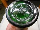 Бутылка кавказ.мин.воды., фото №2