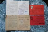 Документы из СССР ЖД, Кременчуг, Гребінка, фото №9