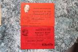 Документы из СССР ЖД, Кременчуг, Гребінка, фото №10