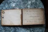 Альбом для фотографий 200-летие С.Петербурга 1903 год, фото №4
