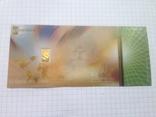 Слиток золота 999.9 0,1 гр. Лот №102 фото 4