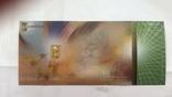Слиток золота 999.9 0,1 гр. Лот №102 фото 5