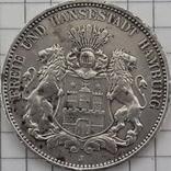 3 Марки 1911г., фото №2