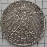 3 Марки 1911г., фото №3