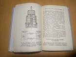 Ручной противотанковый гранатомёт РПГ-7 и РПГ-7Д, фото №7