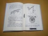 Ручной пулемёт Калашникова РПК и РПКС, фото №8