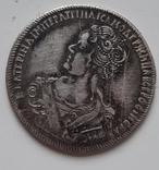 Полтина 1726 копия серебро, фото №6