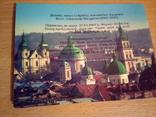 Львів, Lviv, Lwow, 2007р., фото №12