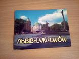 Львів, Lviv, Lwow, 2007р., фото №2