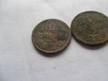 Пол копейки 1927 и 1928  год, фото №3